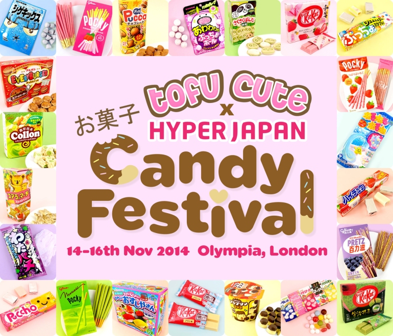 hj_candy_festival